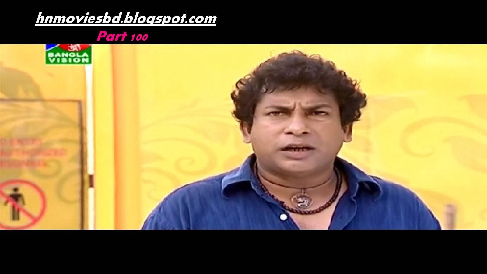 Latest Movie Collection Bangla Natok Red Signal Part 100 Last Porbo Free