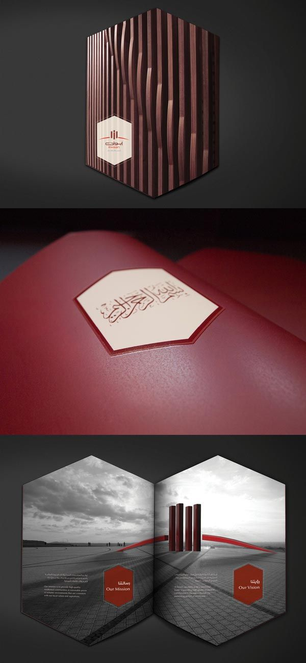 50 Creative Corporate Brochure Design ideas for your Inspiration - brochure design idea example
