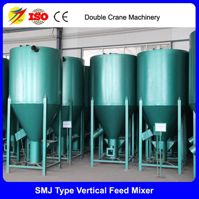 Cheap price small poultry feed mixer for cattle feed