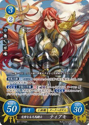 High Quality Prints Fire Emblem Fates Conquest Poster 01