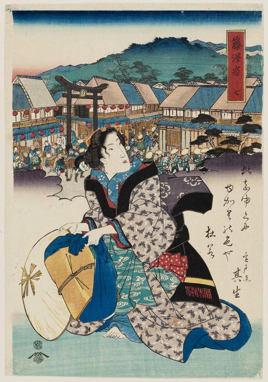 渓斉英泉 作品名:Fujisawa: Torii Gate to Benten Shrine