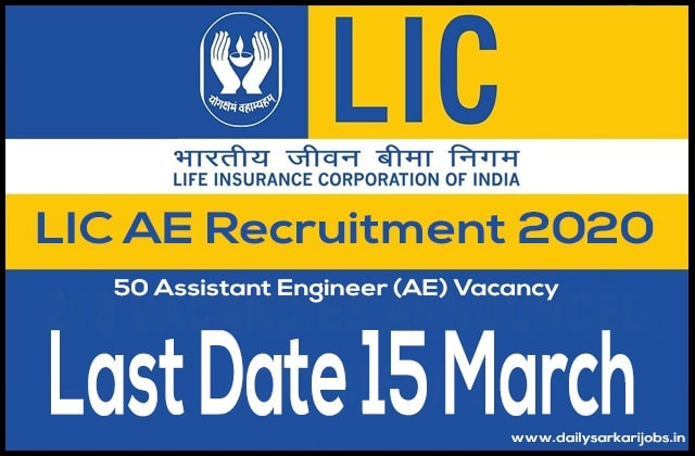 Lic Ae Recruitment 2020 50 Assistant Engineer Ae Vacancy
