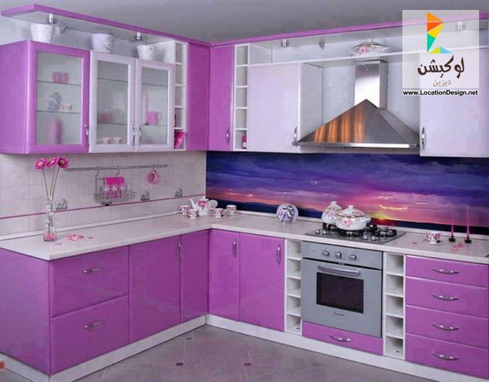 كتالوج الوان مطابخ صغيرة 2018 2019 لوكشين ديزين نت Kitchen Inspiration Design Kitchen Interior Design Decor Kitchen Design Decor