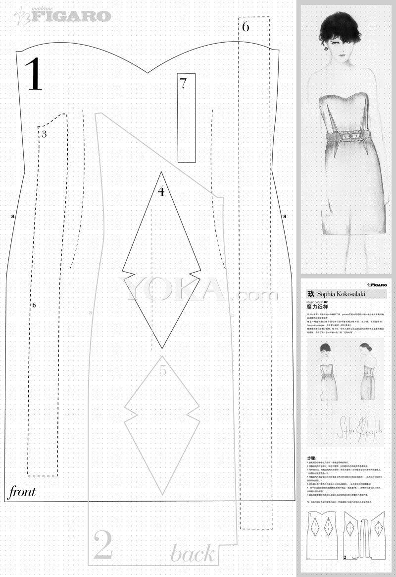 vestido | Patrones | Pinterest | Patrones, Costura y Vestiditos