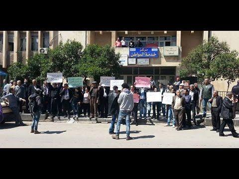مظاهرات شبابية في السويداء وهتافات ضد من سرق بيت فيصل القاسم ! - هنا سوريا