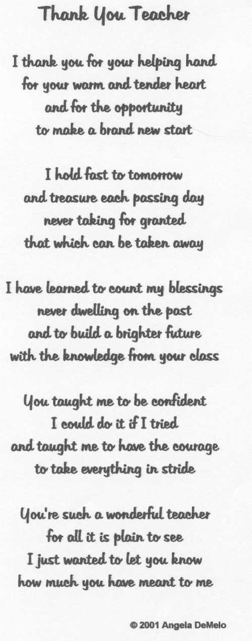 Thank You Teacher Poem  Teacher GiftsAppreciation