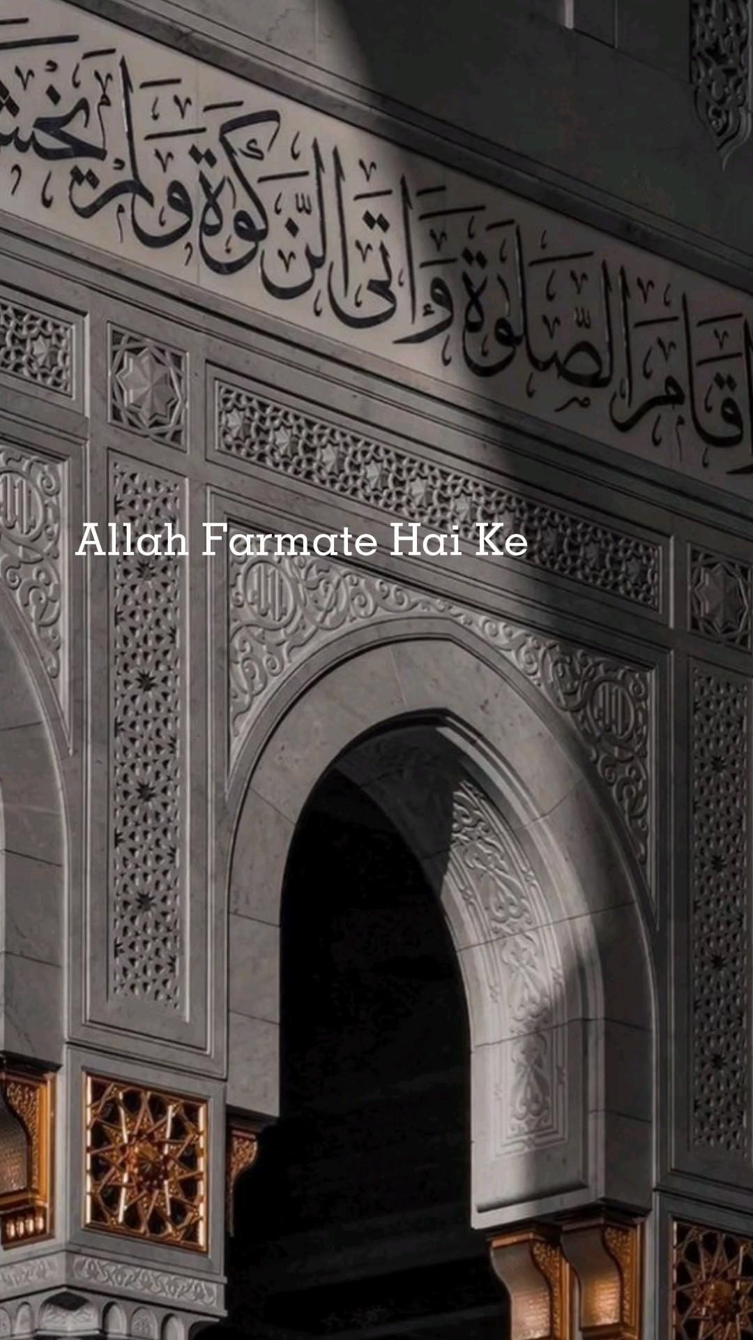 Allah farmate hai: