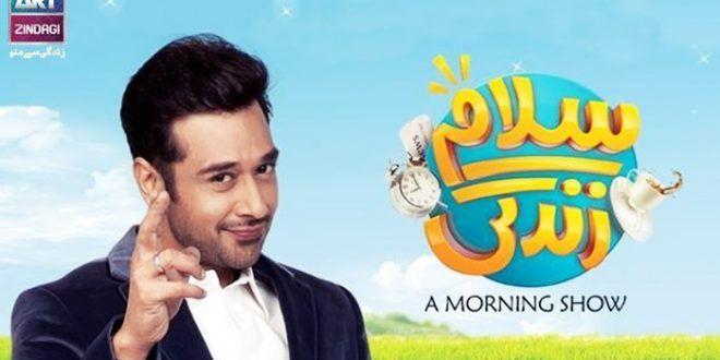 Salam Zindagi Live Morning Shows 5th May 2016 on Ary Zindag