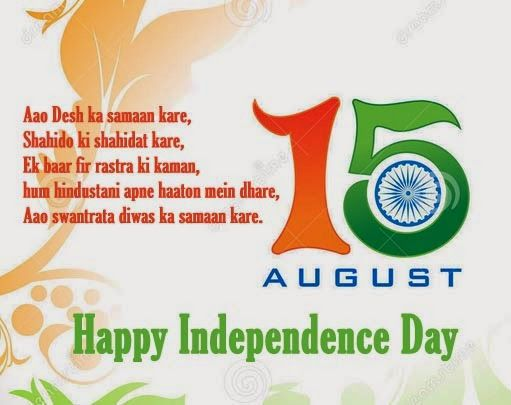 Independence Day Quotes 71St Independence Day 2017 Quoteswishesimageswhatsappfb Status