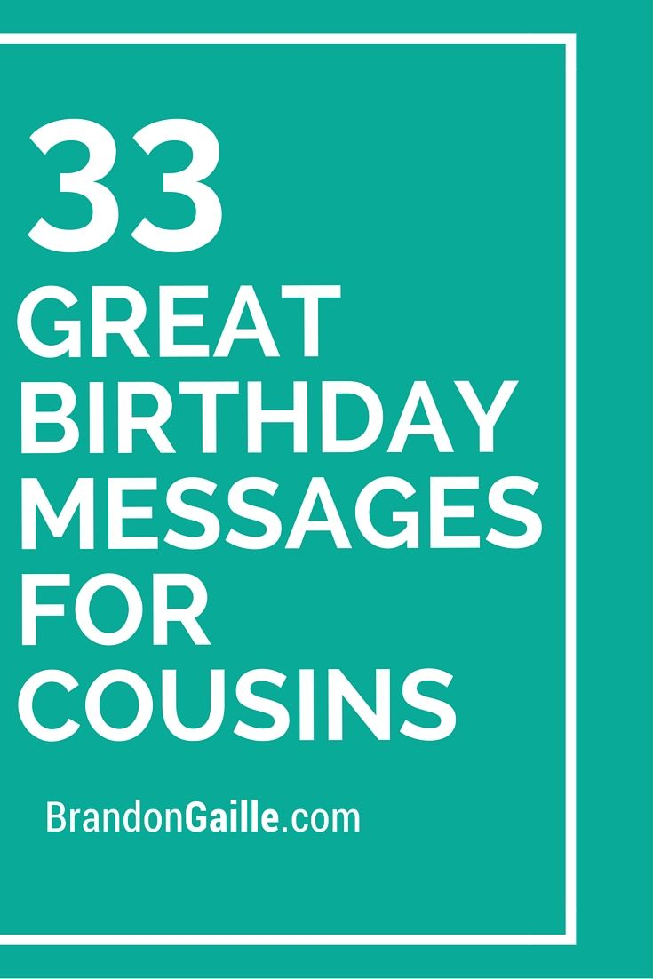Good Birthday Quotes 35 Great Birthday Messages For Cousins  Birthday Messages Cousins