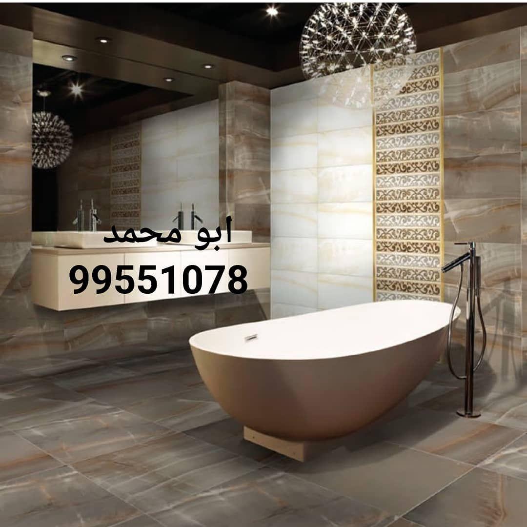 New The 10 Best Home Decor With Pictures ابو محمد لدينا كل ما هو جديد في عالم الديكورات والتشطيبات وأ Decor Interior Design Interior Decorating Interior