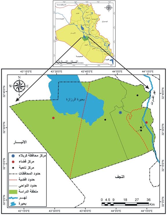 الجغرافيا دراسات و أبحاث جغرافية العمليات الجيومورفولوجية والأشكال الناتجة عنها في Geography Blog Posts Blog