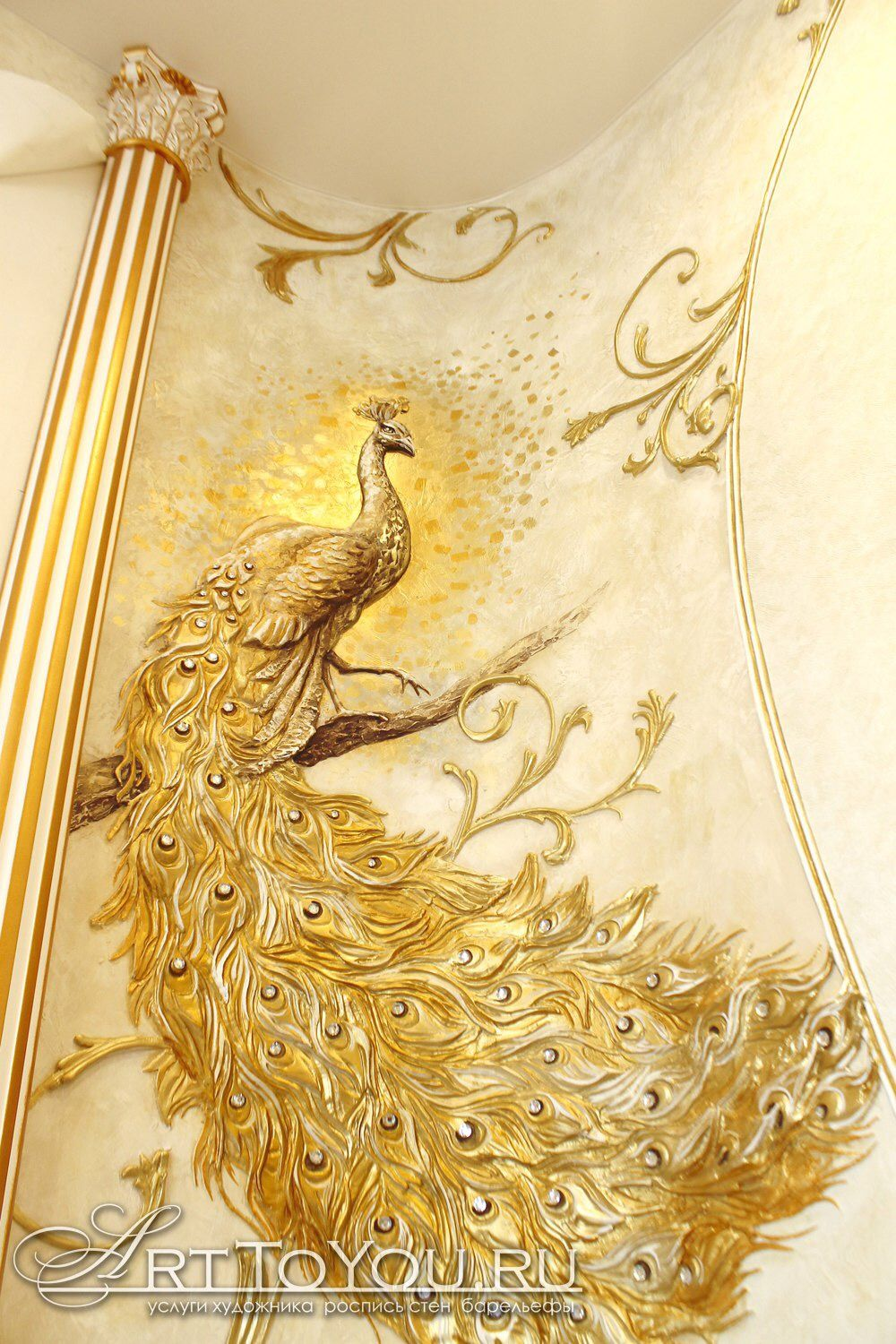 Pin by aq on wall art pinterest peacock art and peacock art