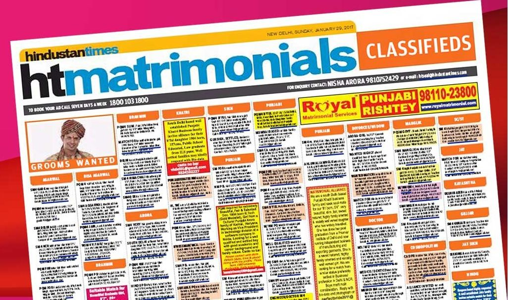 Release Matrimonial Classified Ads in Hindustan Times