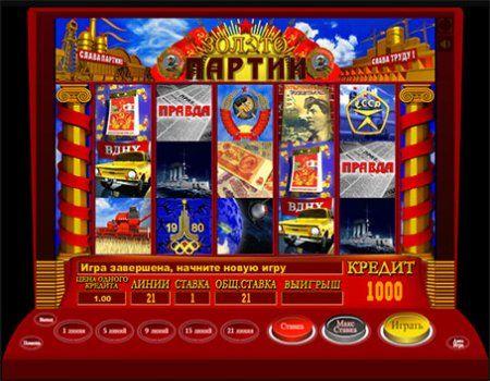 игровые автоматы играть бесплатно инлайн