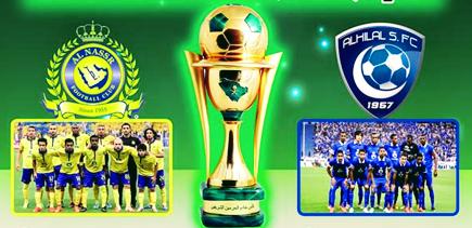 تشكيلة الهلال والنصر برسم الجولة 23 من الدوري السعودي Football