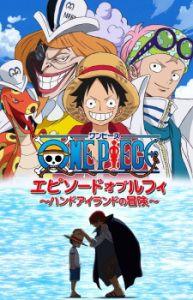 Watch One Piece: Episode of Luffy - Hand Island Adventure