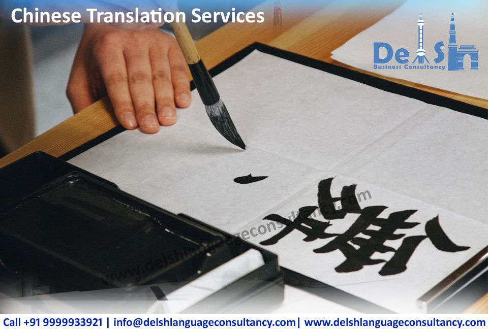 Chinese translation services for businesses worldwide. Our