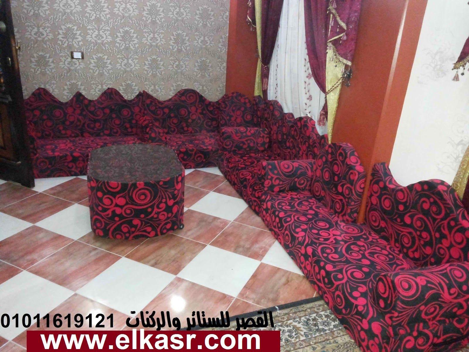 القصر للستائر والركنات Decor Home Decor Furniture