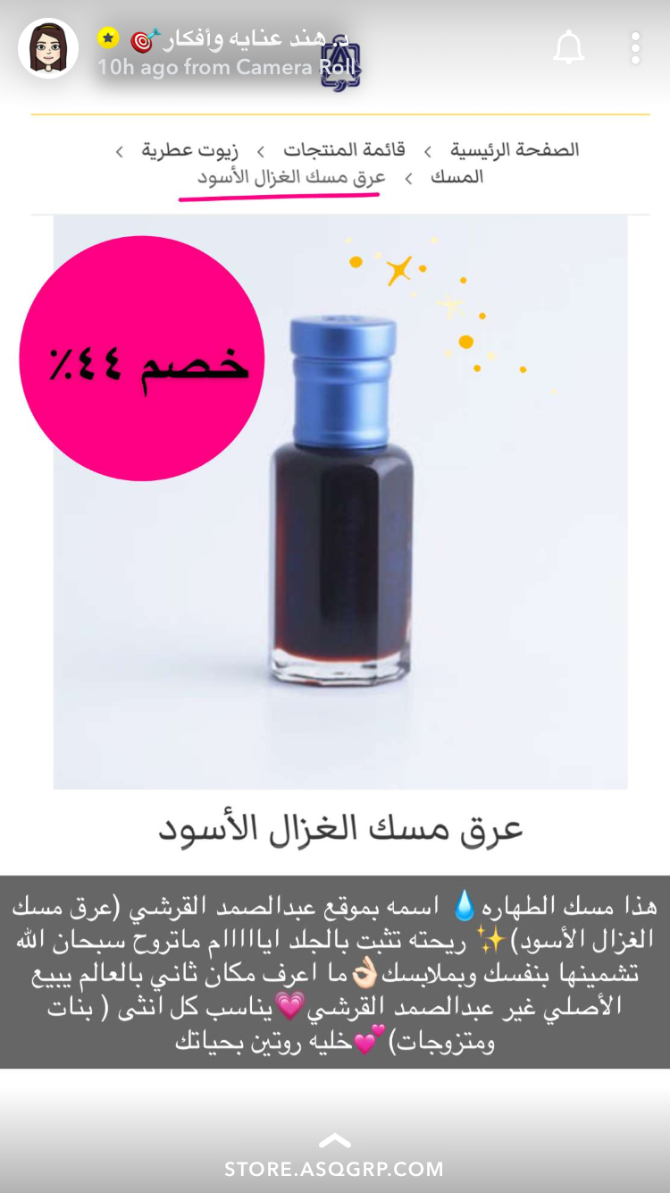 Pin By Entesar Al Naqeb On د هند عنايه و افكار Beauty Skin Makeup Pictorial Beauty Skin Care