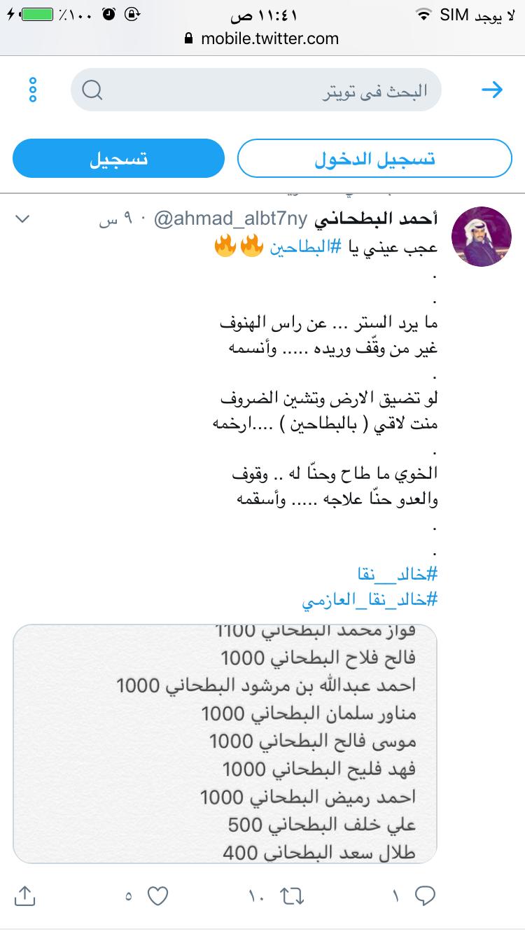 Pin By Asma A Alazmi On بني عطا Ads Jau Sims