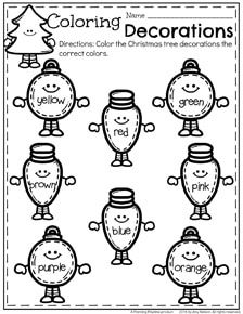 Printables Christmas Worksheets For Preschool december preschool worksheets christmas tree ornament colors