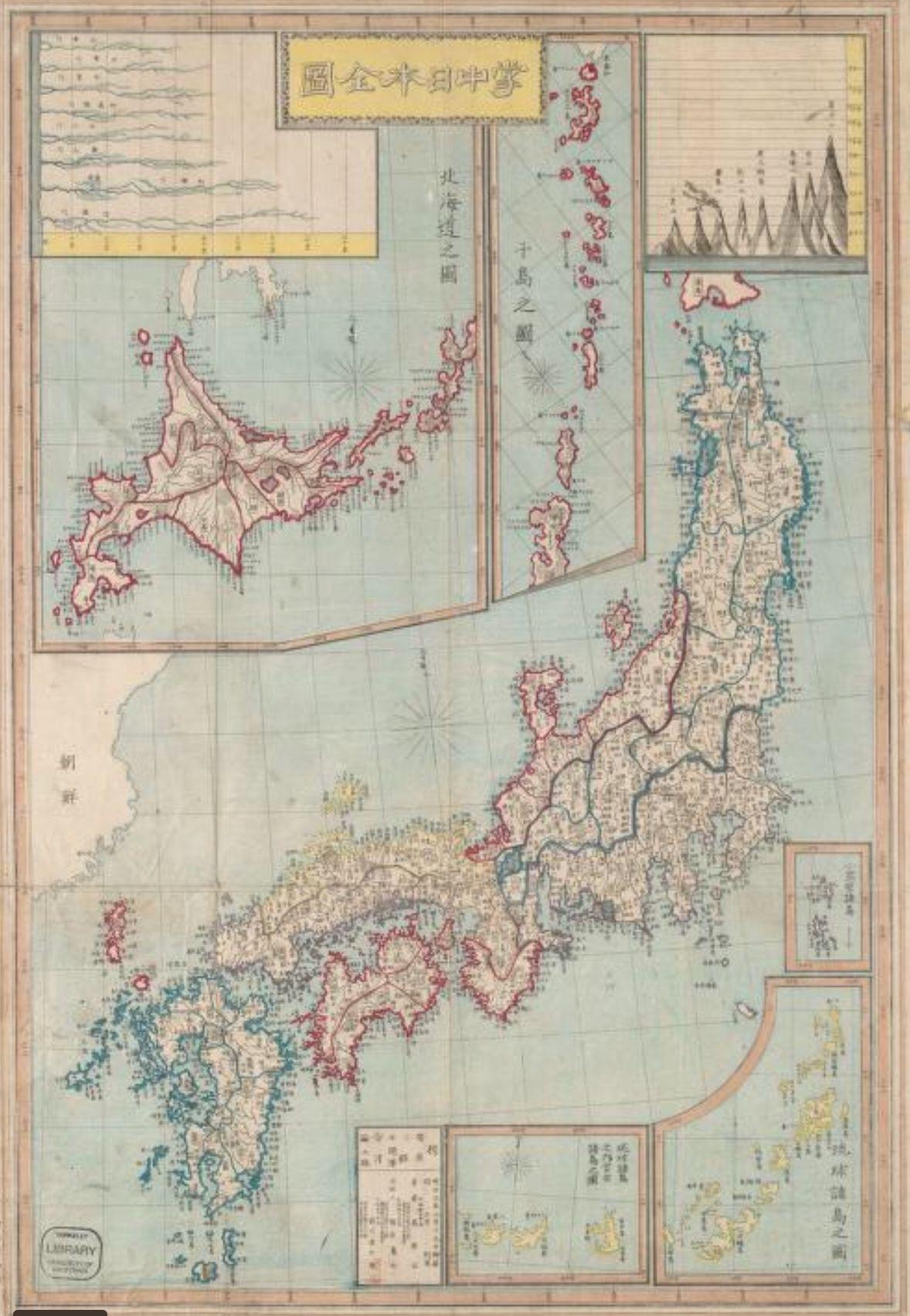 Japanese Map Of Japan Mori Kinseki Shochu Nihon Zenzu - Japan map 9