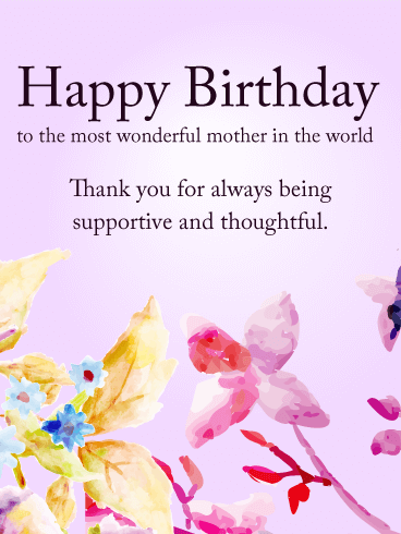 To the most wonderful mother birthday flower card a birthday is to the most wonderful mother birthday flower card birthday greeting cards by davia bookmarktalkfo Choice Image