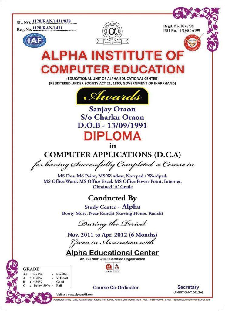 Computer certificate format template template