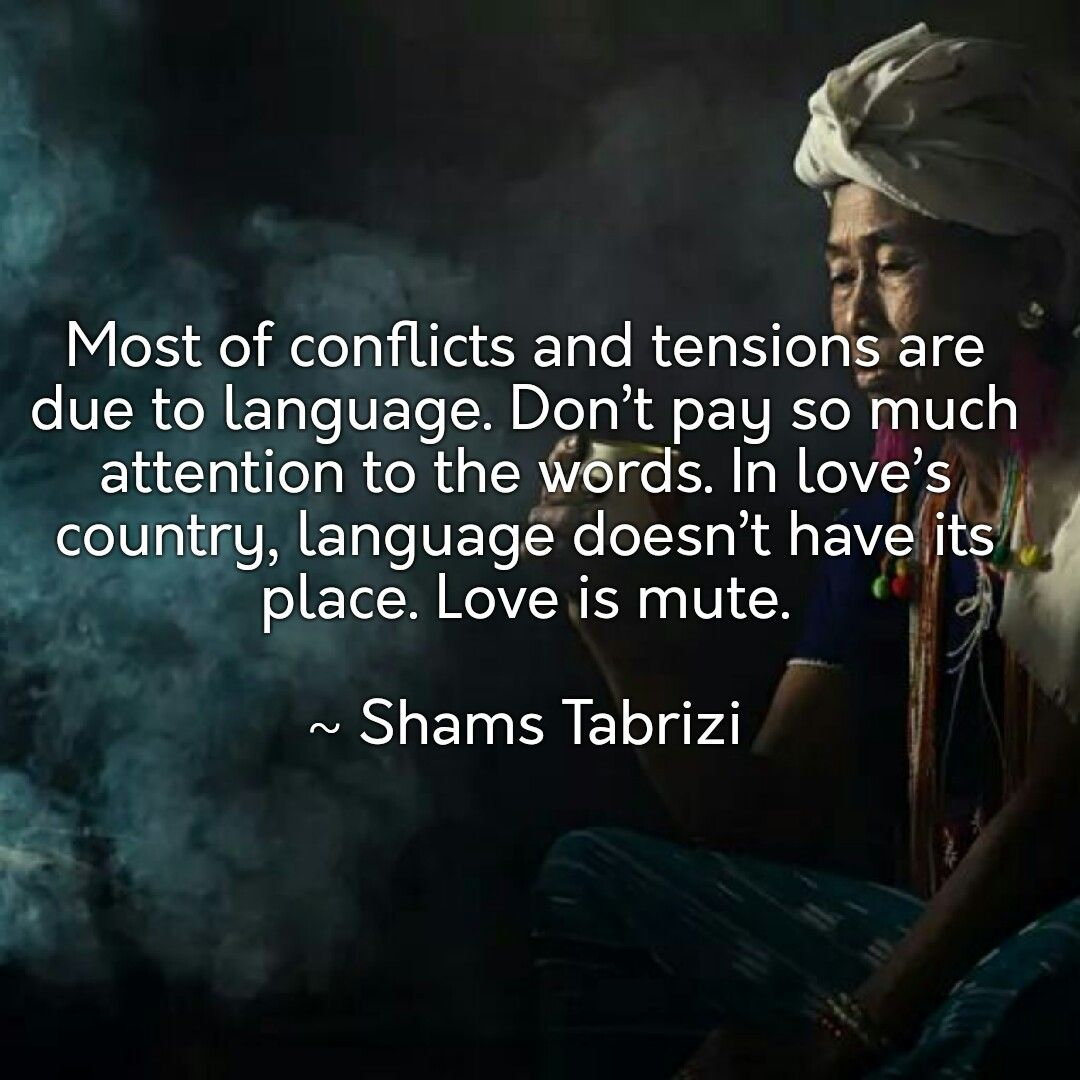 Shams Tabrizi quote... (With images) | Shams tabrizi quotes
