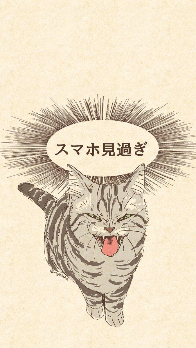 猫 可愛い イラスト