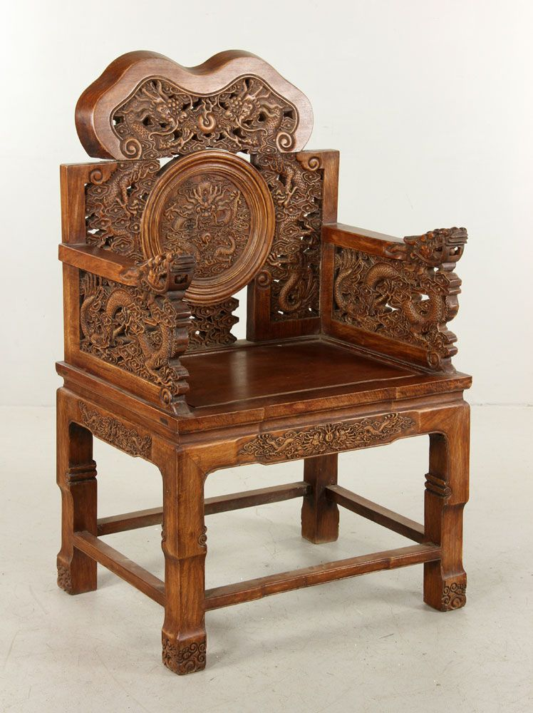 CHINESE CARVED CHAIR, HUANGHUALI Asian Antiques and Estate Auction |  Kaminski Auctions - CHINESE CARVED CHAIR, HUANGHUALI Asian Antiques And Estate Auction