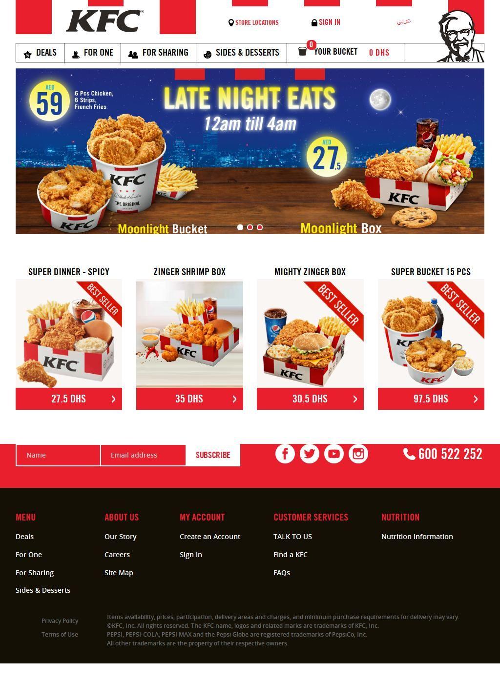 Kfc Fast Food Restaurant Ibn Battuta Mall 1 Garden Cross Road G