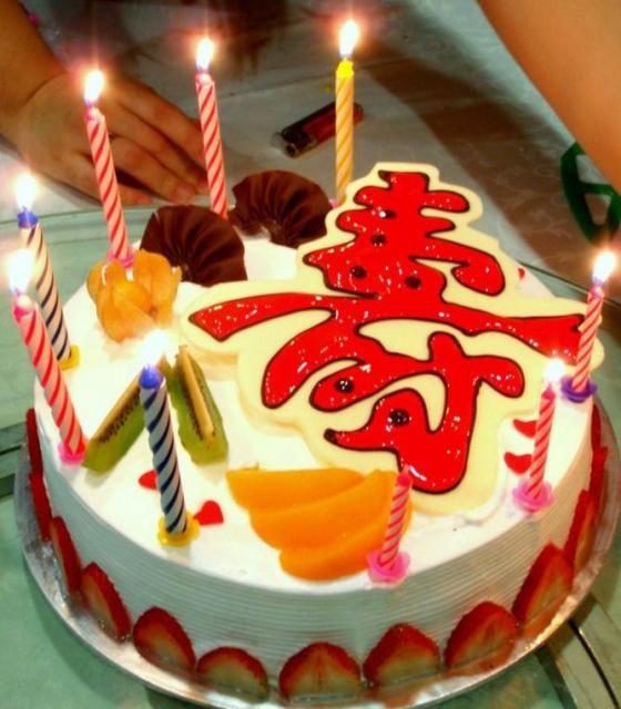 Chinese Birthday Cake Httpwwwchinesecakerecipeblogspotin - Birthday cake chinese style