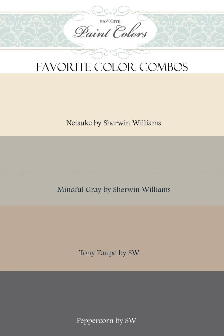 Combinations of gray with other colors in the interior