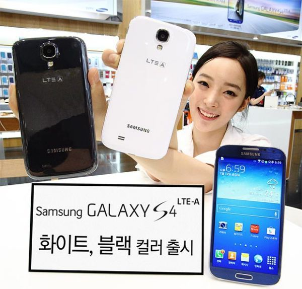 Samsung Galaxy S4 LTE-A needs 64GB not boring colors