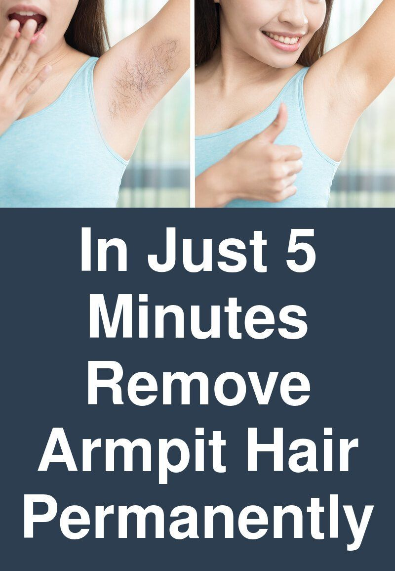 In Just 5 Minutes - Remove Armpit Hair Permanently #hairremoval