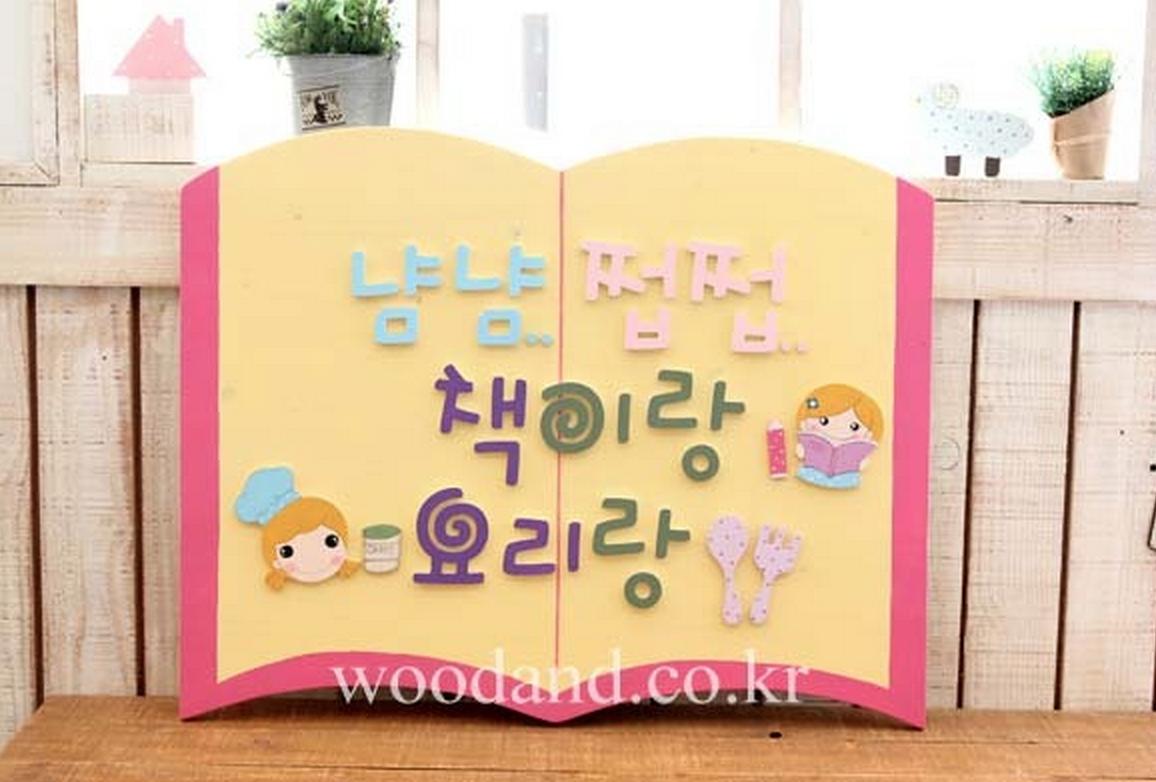 Preschool and kindergarten classroom wall decorating ideas for ...