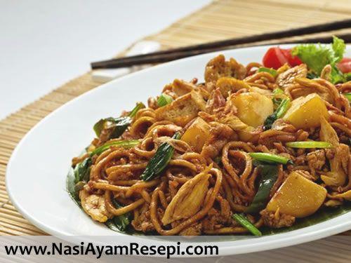 Resepi Mee Goreng Mamak Special Paling Sedap Basah Penang Asli Pedas Vegetarian Azie Kitchen Mat Gebu Food Malaysian Food Cooking