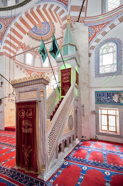 The Atik Valide Mosque Istanbul Turkey