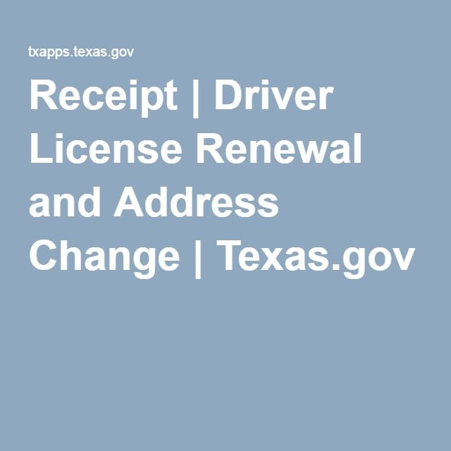 does drivers license number change texas