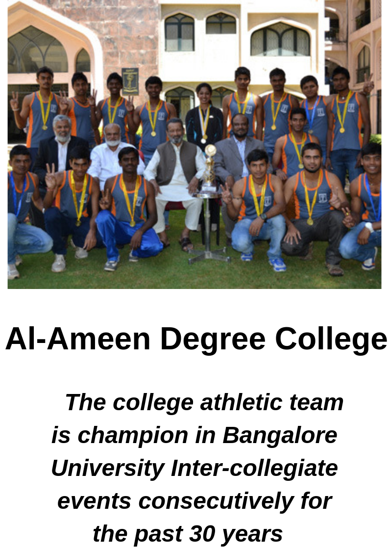 AlAmeen Degree College College degree, College planning