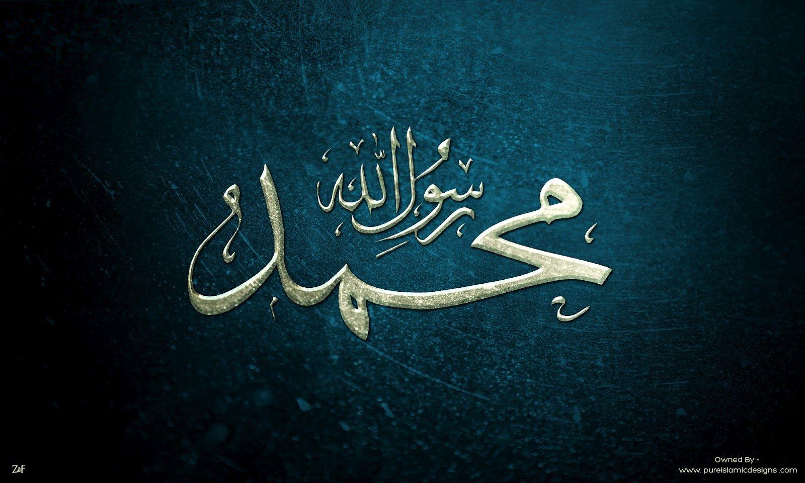 Pin on Arabic & english quotes