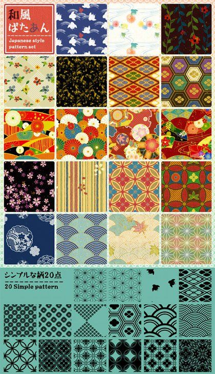 200+ free beautiful Photoshop patterns hand-picked from