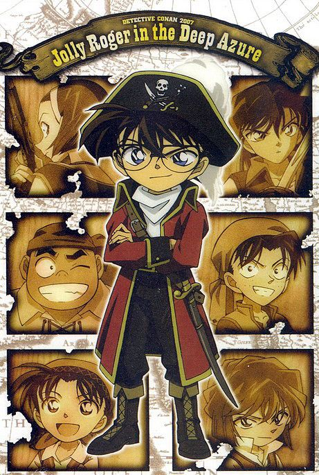 Detective Conan The Movie Jolly Roger In The Deep Azure Dvd