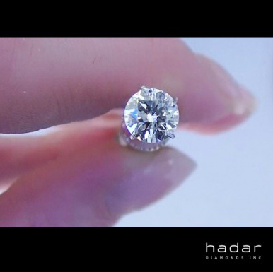 75 Ct Round Brilliant Diamond No Enhancements Ideal Price 1 500 Appraised Value 3 600 Agi Certified Di Brilliant Diamond Round Brilliant Diamond Diamond