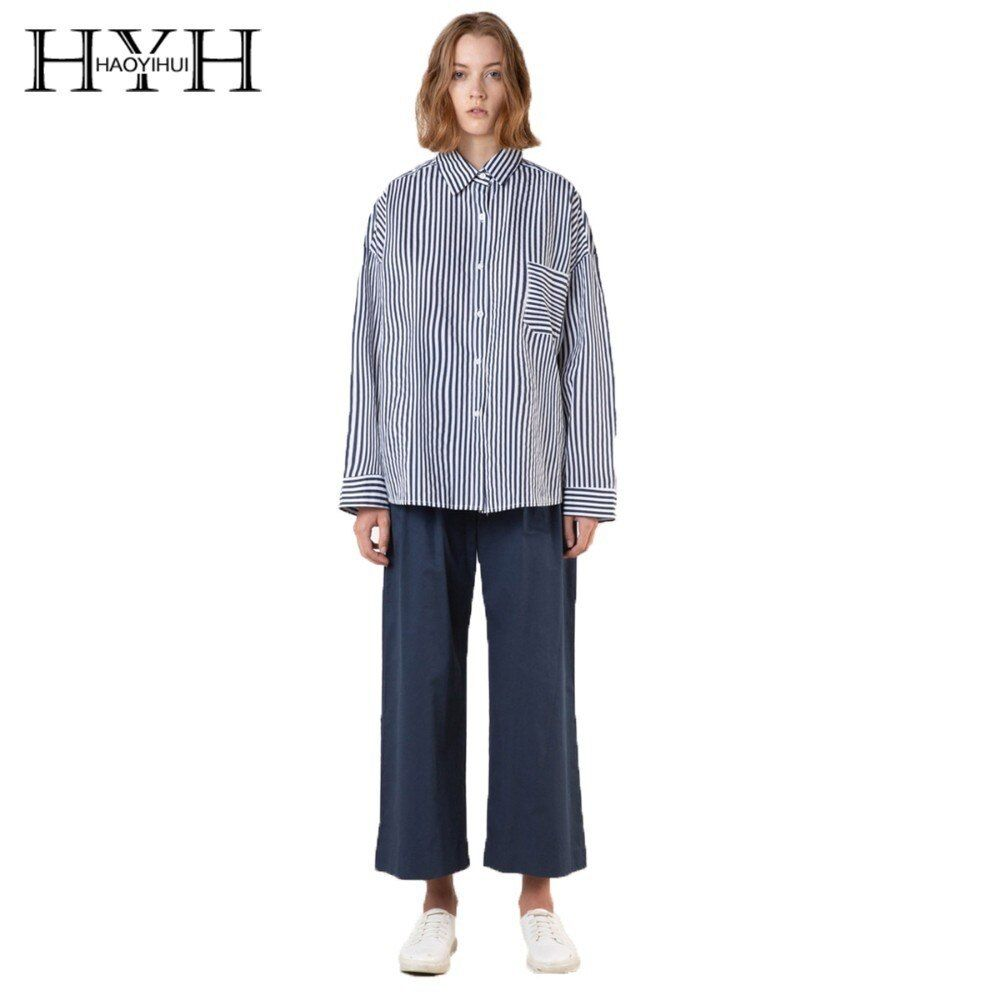 #hyh #haoyihui #autumn #fashion #girl #striped #loose #shirt #preppy #style #full #long #sleeve #blue #white #color #stripes #blouse #blouses #shirts