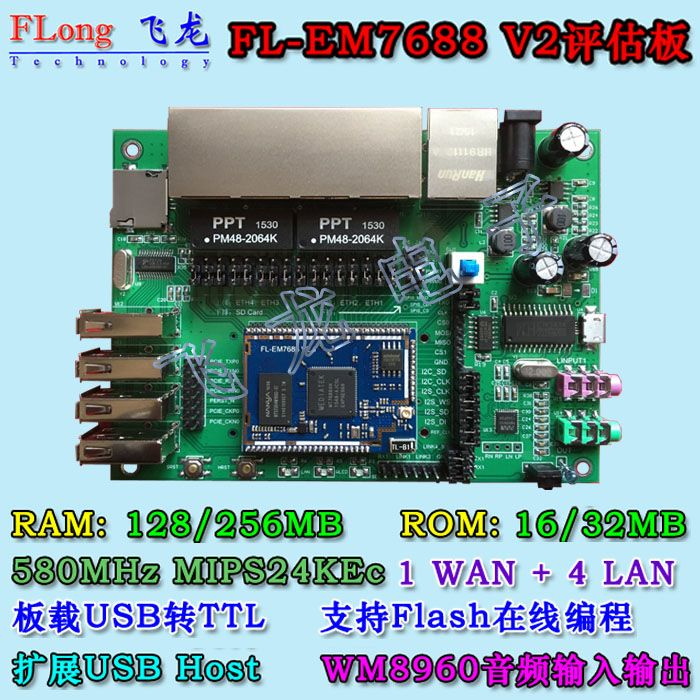 Mt7688/mt7628 evaluation board, OpenWrt, RT5350, upgraded