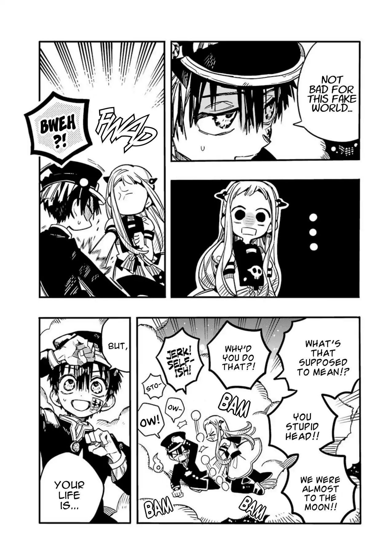Jibaku Shounen Hanakokun Vol.12 Chapter 57 page 31