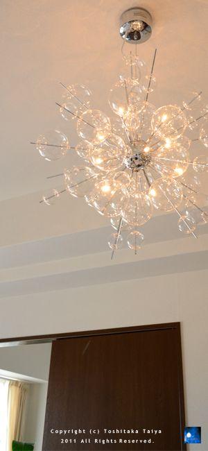 pendant lights lighting light fashionable stylish chrome glass